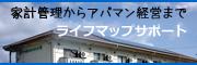 lifemapsupport_banner