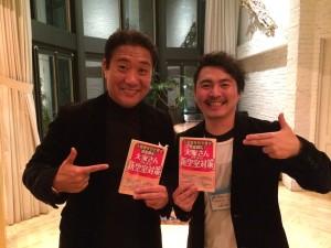 浦田さんと久保さん