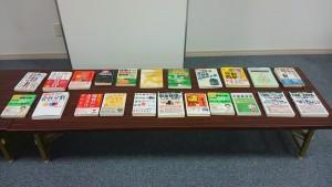 34回大家塾 本の物々交換