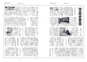 170627 タワマンツアー(経済レポート)
